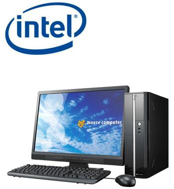 Intel Computer Repairs Brisbane